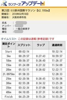 18-02-24-23-32-03-929_deco.jpg